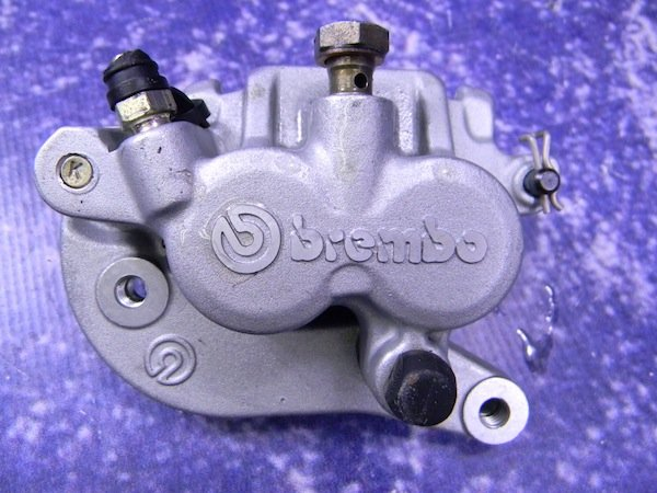genuine oem ktm 150 front brake caliper